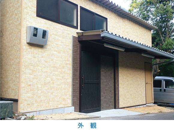 京都ペット葬儀社